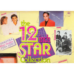 12 INCH STAR COLLECTION 1985