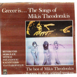 ΘΕΟΔΩΡΑΚΗΣ ΜΙΚΗΣ - GREECE IS THE SONGS OF MIKIS THEODORAKIS