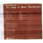 ΘΕΟΔΩΡΑΚΗΣ ΜΙΚΗΣ - GREECE IS THE SONGS OF MIKIS THEODORAKIS