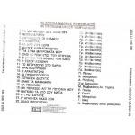 ΒΑΜΒΑΚΑΡΗΣ ΜΑΡΚΟΣ - 40 ΧΡΟΝΙΑ ( ΔΙΠΛΟΣ ΔΙΣΚΟΣ )