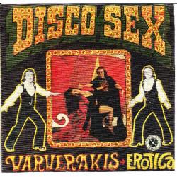 ΒΑΡΒΕΡΑΚΗΣ ΝΙΚΟΣ - DISCO SEX