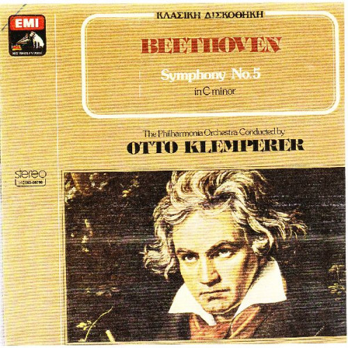 BEETHOVEN - SYMPHONY No. 5 IN C MINOR ( OTTO KLEMPERER )