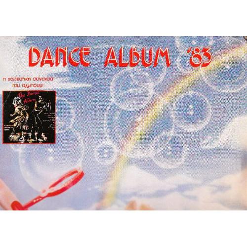DANCE ALBUM 83