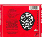 JEAN MICHEL JARRE - THE CONCERTS IN CHINA ( 2 LP )