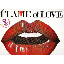 FLAME OF LOVE - 1987