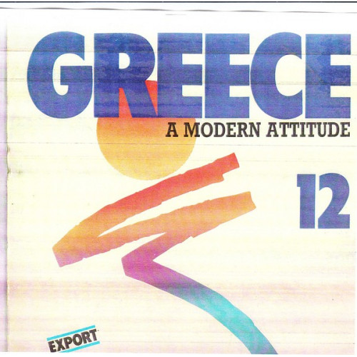 GREECE A MODERN ATTITUDE No 12 - INSTRUMENTAL