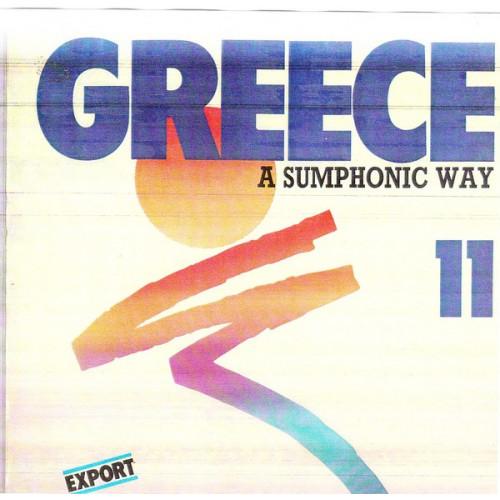 GREECE A SUMPHONIC WAY Νο 11 - INSTRUMENTAL