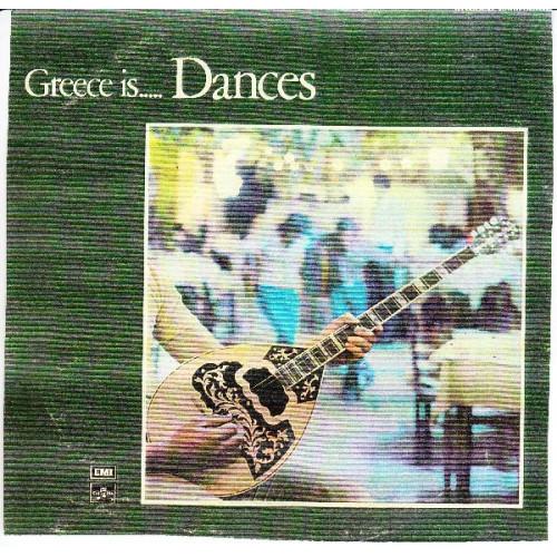 GREECE IS DANCES