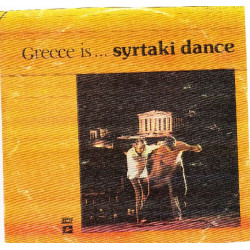 GREECE IS SYRTAKI DANCE