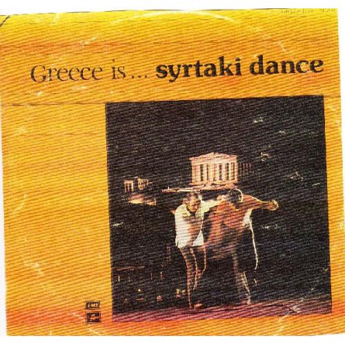 GREECE IS SYRTAKI DANCE