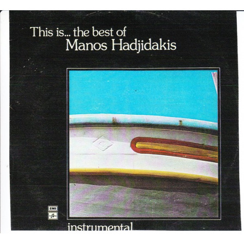 GREECE IS THE BEST OF MANOS HADJIDAKIS ( BLACK LP ) - INSTRUMENTAL