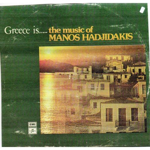 GREECE IS THE MUSIC OF MANOS XADJIDAKIS - INSTRUMENTAL