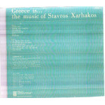 GREECE IS THE MUSIC OF STAVROS XARHAKOS - 12 INSTRUMENTAL MASTERPIECES