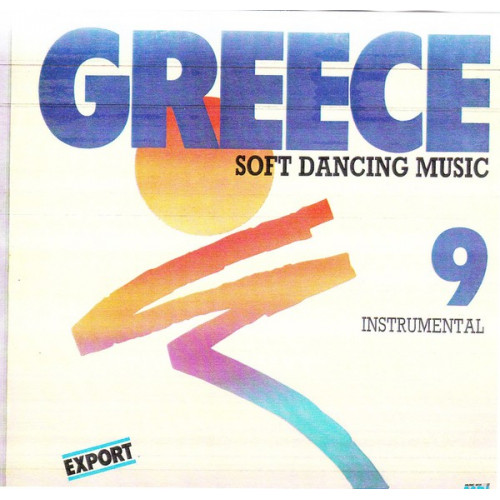 GREECE SOFT DANCING MUSIC No 9 - INSTRUMENTAL