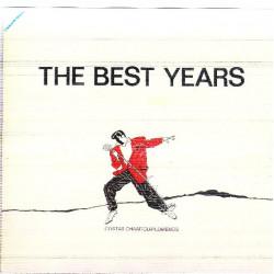 ΧΑΡΙΤΟΔΙΠΛΩΜΕΝΟΣ ΚΩΣΤΑΣ - THE BEST YEARS