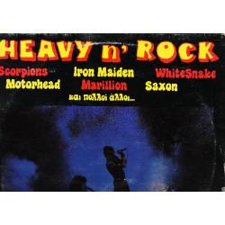 HEAVY N' ROCK - 1984