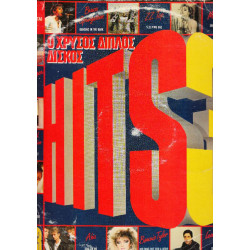 HITS 3 - ( 2 LP ) 1985