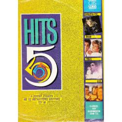 HITS 5 - 1986 ( 2 LP )