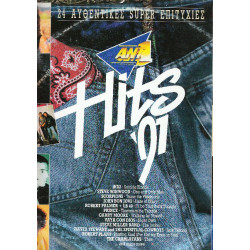 HITS 91 ( 2 LP )