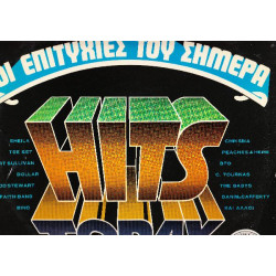 HITS TO DAY ( 2 LP ) 1979