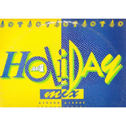 HOLIDAY MIX ( 2 LP ) - 1991