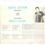 IBRO LOVOV - ACCORDION - INSTRUMENTAL