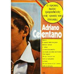 ADRIANO CELENTANO - GOLD HITS OF ADRIANO CELENTANO