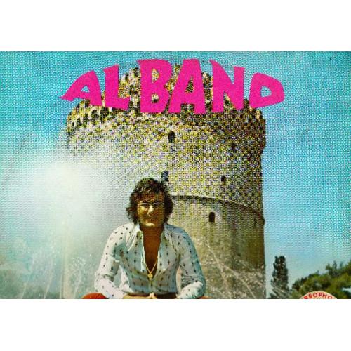 AL BANO - No 3