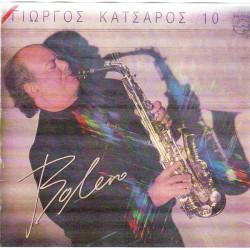 ΚΑΤΣΑΡΟΣ ΓΙΩΡΓΟΣ - Νο 10 ( BOLERO )