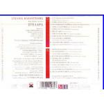 ΚΑΖΑΝΤΖΙΔΗΣ ΣΤΕΛΙΟΣ - ΕΝΑ ΓΛΕΝΤΙ ΜΕ ΤΟΝ ΣΤΕΛΑΡΑ ( 2 LP ) ( Χωρίς εξώφυλλο )