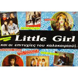 LITTLE GIRL ( VIRGIN )