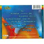 P.M. DAWN - THE BLISS ALBUM...?