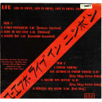 U.F.O. - LIVE IN JAPAN
