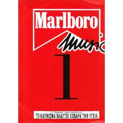 MARLBORO MUSIC 1-2-3 ( 3 LP )