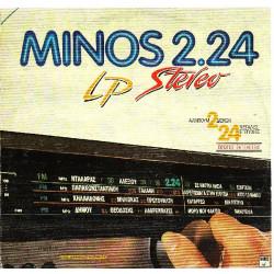 MINOS 2 24 LP STEREO ( ΔΙΠΛΟΣ ΔΙΣΚΟΣ )