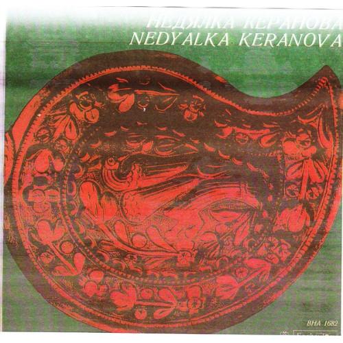 NEDY ALKA KERANOVA