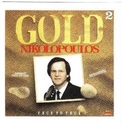 ΝΙΚΟΛΟΠΟΥΛΟΣ ΧΡΗΣΤΟΣ - GOLD No 2