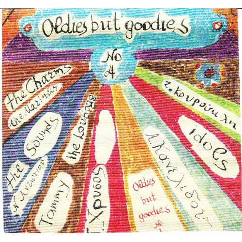 OLDIES BUT GOODIES - No 4 -
