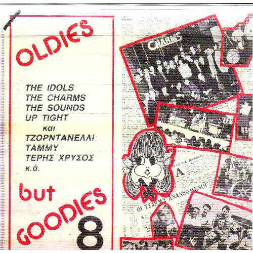 OLDIES BUT GOODIES - Νο 8