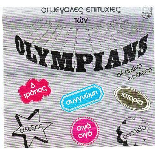 OLYMPIANS - ΟΙ ΜΕΓΑΛΕΣ ΕΠΙΤΥΧΙΕΣ