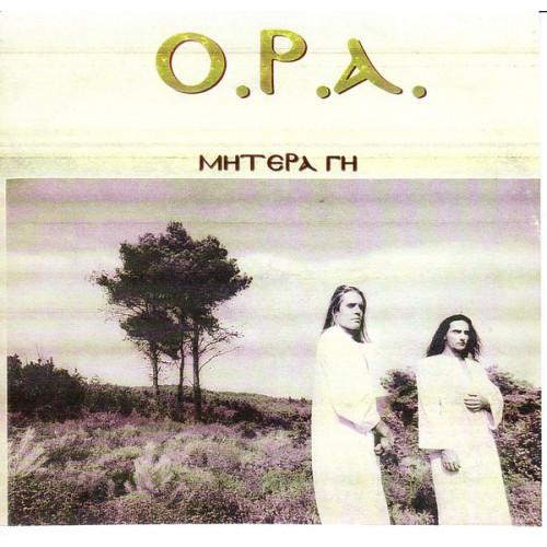 O.P.A. - ΜΗΤΕΡΑ ΓΗ