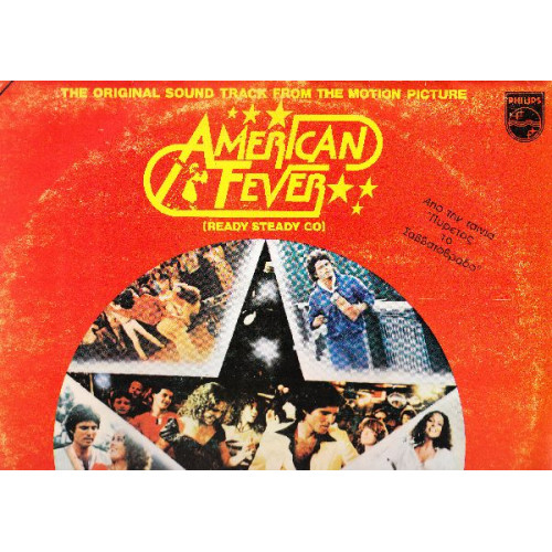 AMERICAN FEVER - OST