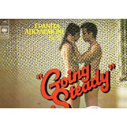 GOING STEADY ( ΓΡΑΝΙΤΑ ΑΠΌ ΛΕΜΟΝΙ No 2 ) - OST