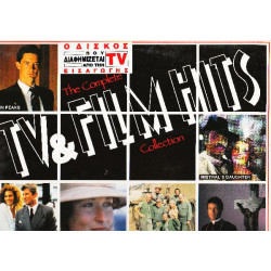 VARIOUS - THE COMPLETE TV & FILM HITS COLLECTION ( 2 LP )