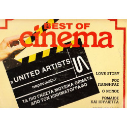 VARIOUS - BEST OF CINEMA