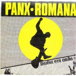 PANX ROMANA - ΠΑΙΔΙΑ ΣΤΑ ΟΠΛΑ