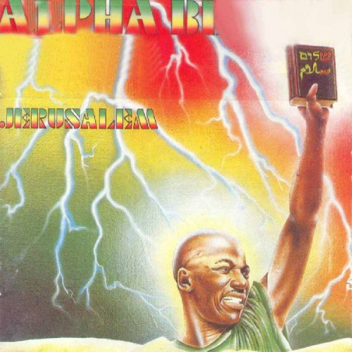ALPHA BLONDY AND THE WAILERS - JERUSALEM