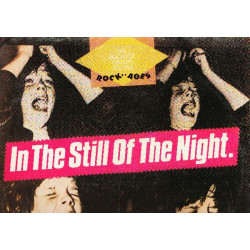 VARIOUS - IN THE STILL OF THE NIGHT THE DOO WOP GROUPS 1951-1962 ROCK OF AGES