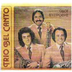 TRIO BELCANTO - ΟΔΟΣ ΕΠΙΣΤΡΟΦΗΣ