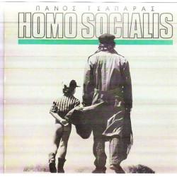 ΤΣΑΠΑΡΑΣ ΠΑΝΟΣ - HOMO SOCIALIS